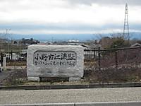 Img_1726