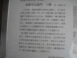 Img_3294