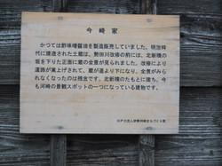 Img_3481_2