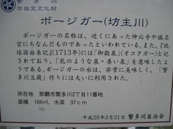 Img_9599