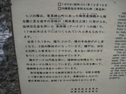 Img_9873