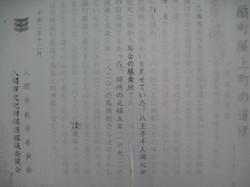 Img_1575