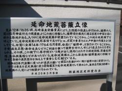 Img_3906