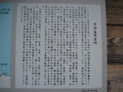 Img_9539