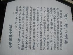 Img_4760