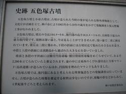 Img_7824