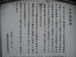 Img_8481