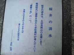 Img_8631