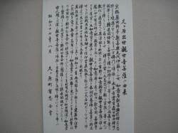 Img_3972