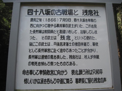 Img_5324