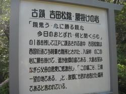 Img_5328