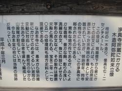 Img_6146