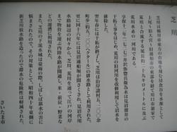 Img_7361