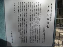 Img_5863