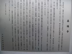 Img_6601