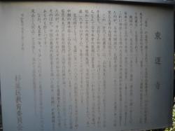 Img_6987