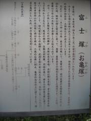 Img_2393_2