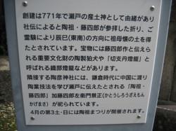 Img_8726