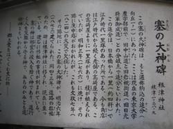 Img_3198