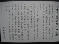Img_4859