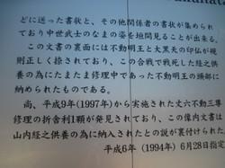 Img_8319