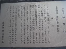 Img_8465