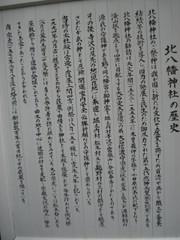 Img_8666_2