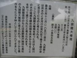 Img_8895