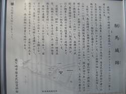 Img_1786