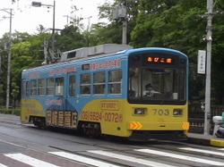 Dsc00301