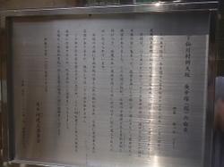 Dsc01022_1
