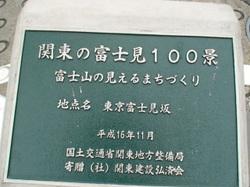 Dsc01103_1