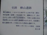 Dsc02158