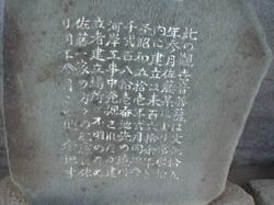 Dsc02804