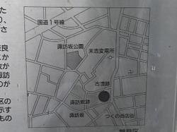 Dsc03086_1