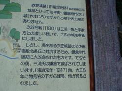 Dsc04245