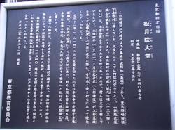 Dsc04801