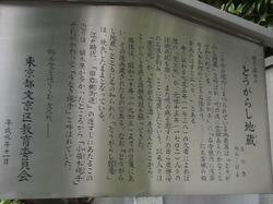 Dsc05480