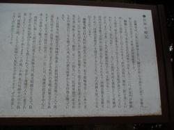 Dsc06528