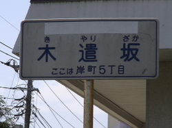 Dsc08542