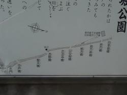 Dsc09340