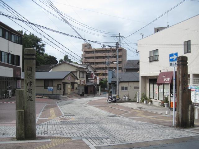 唐津街道③(海老津駅→赤間宿→赤間駅): 坂道散歩