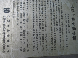 Img_8366