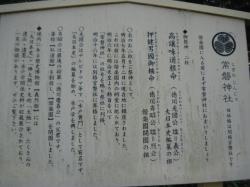 Img_9286