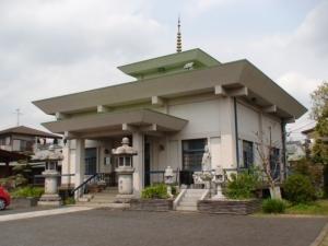 Nagareyamadera